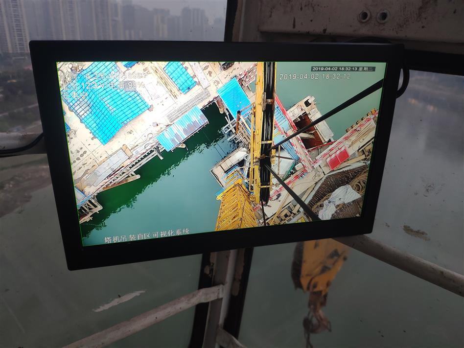 上海塔機吊鉤可視化系統 質量可靠