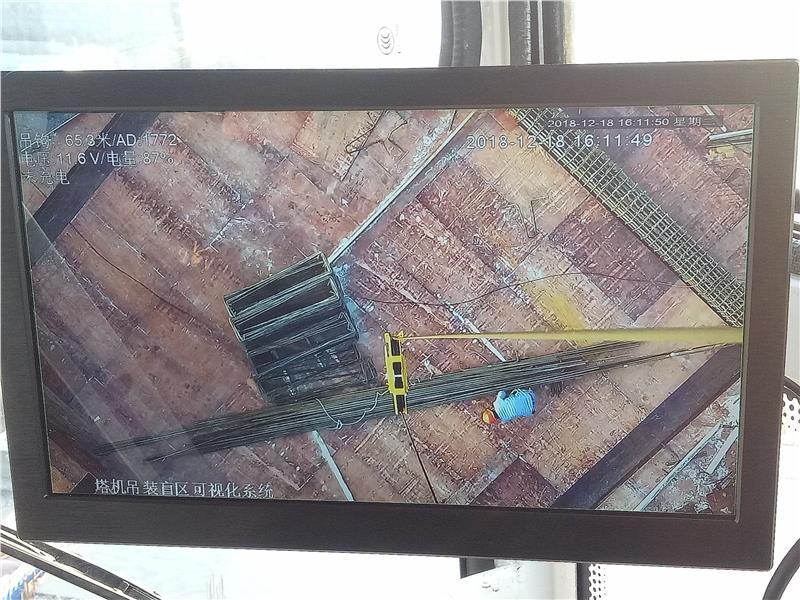 太原塔机吊钩可视化