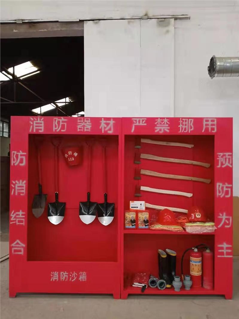 長沙供應消防器材柜價格