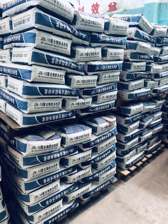 江門聚合物*砂漿報價