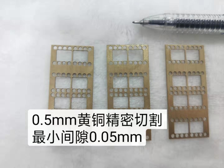 大同鈣鈦礦掩膜版 鋁合金掩膜版服務 源頭工廠