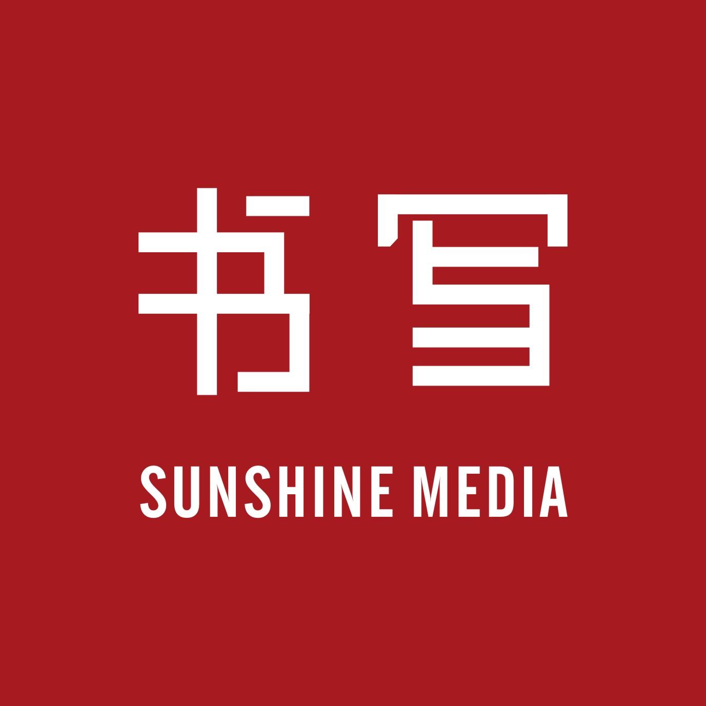 河南省書寫文化傳媒有限公司
