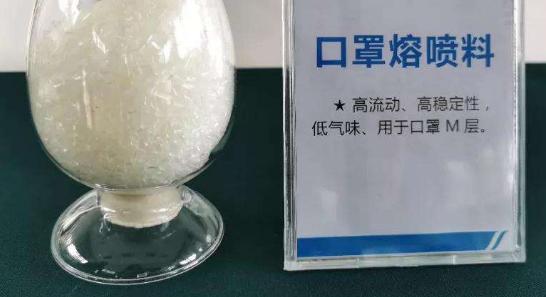 临沂PP塑胶原料EN1500A咨询不起绒