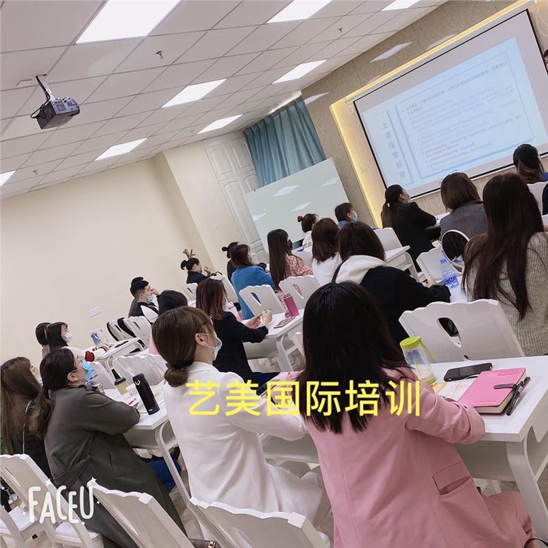 苏州正规专业微整形培训专业正规微整形培训机构