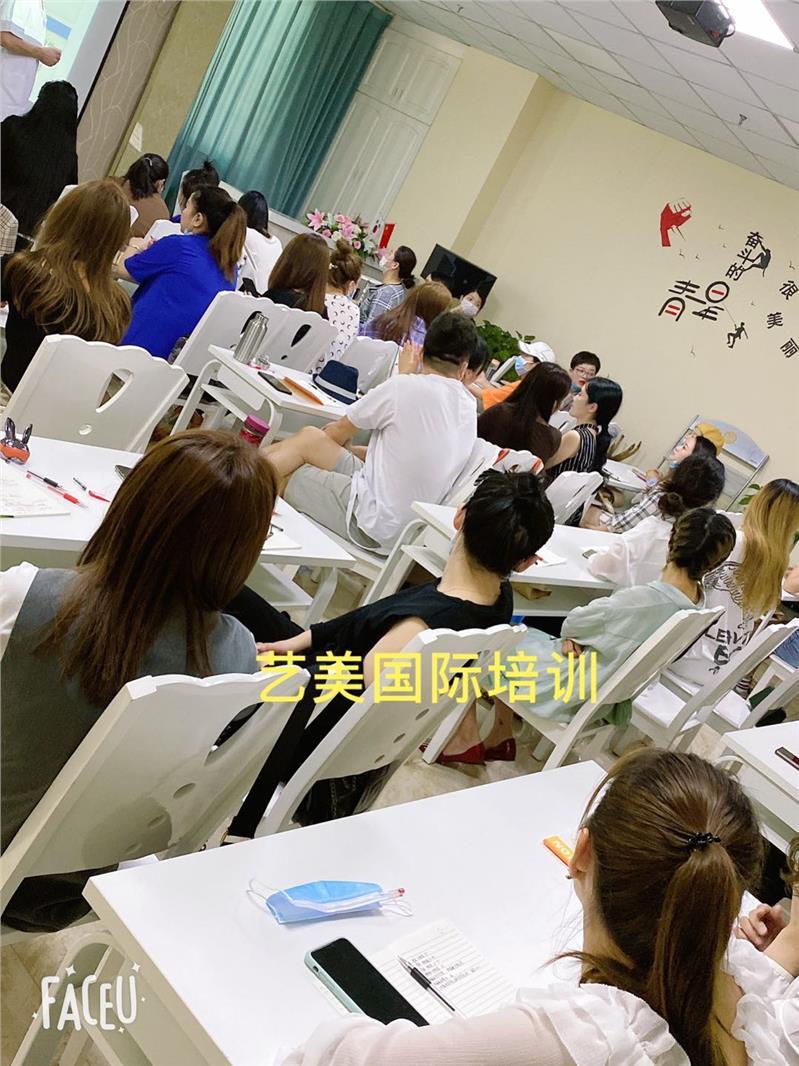 郑州微整形培训机构报价