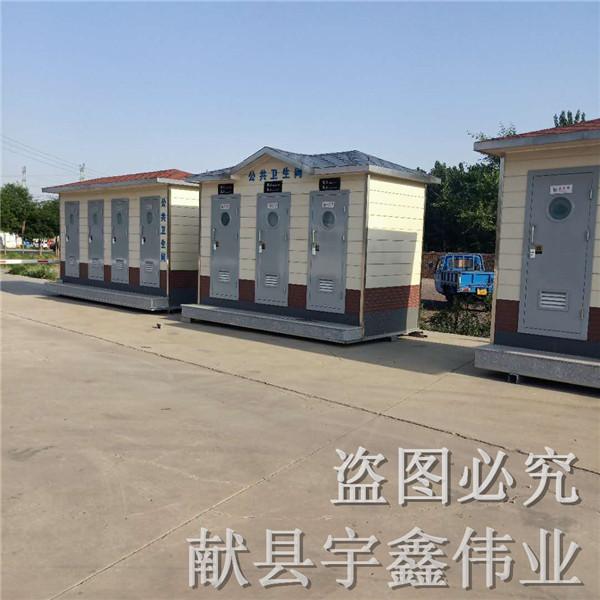 陽泉景區移動廁所——陽泉環保廁所廠家