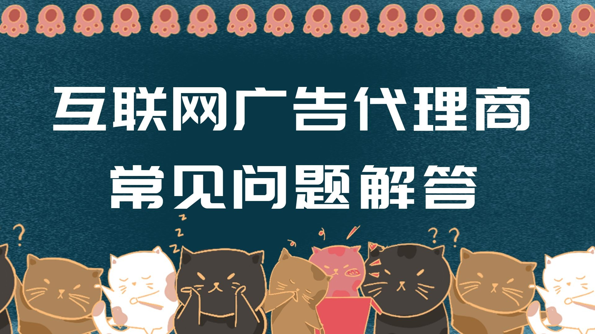 河南廣而告之文化傳媒有限公司