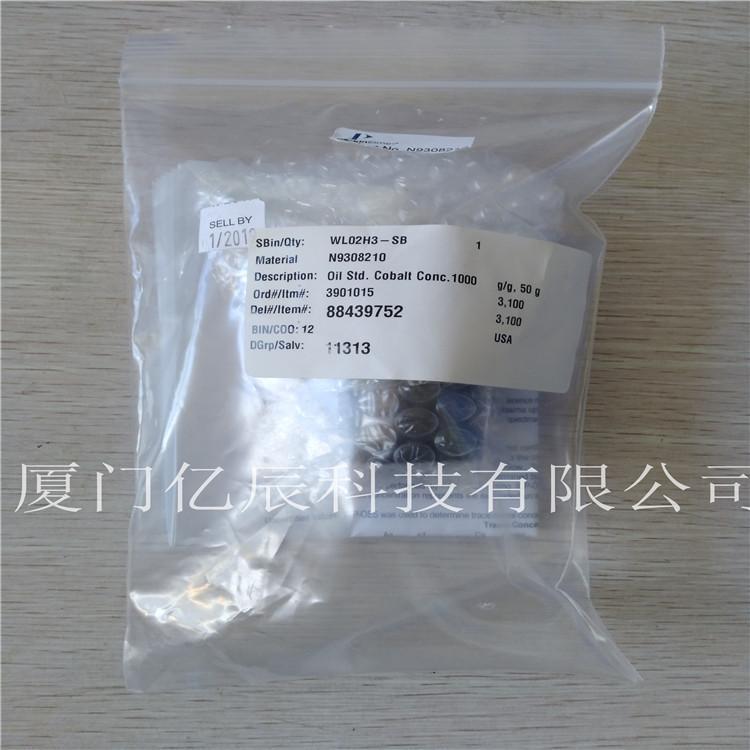 海南美國PE調諧液 標準品
