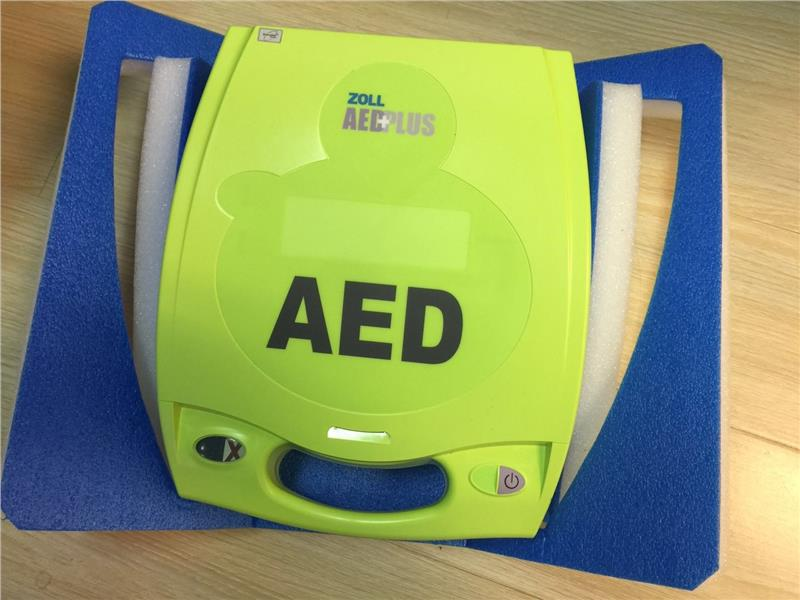 宜宾美国卓尔除颤仪AED PLUS