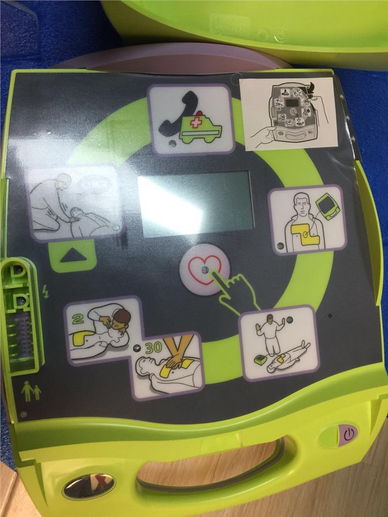运城美国卓尔除颤仪AED PLUS