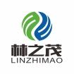 河南林之茂新材料科技有限公司