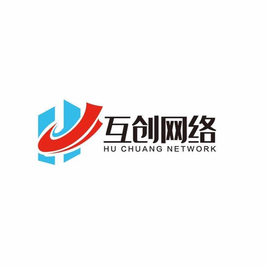 肇慶市互創網絡科技有限公司