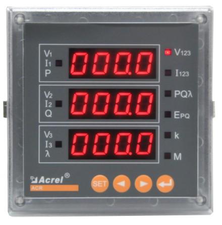 多功能電力儀表采購 三相多功能電表品牌 安科瑞電氣廠家直銷