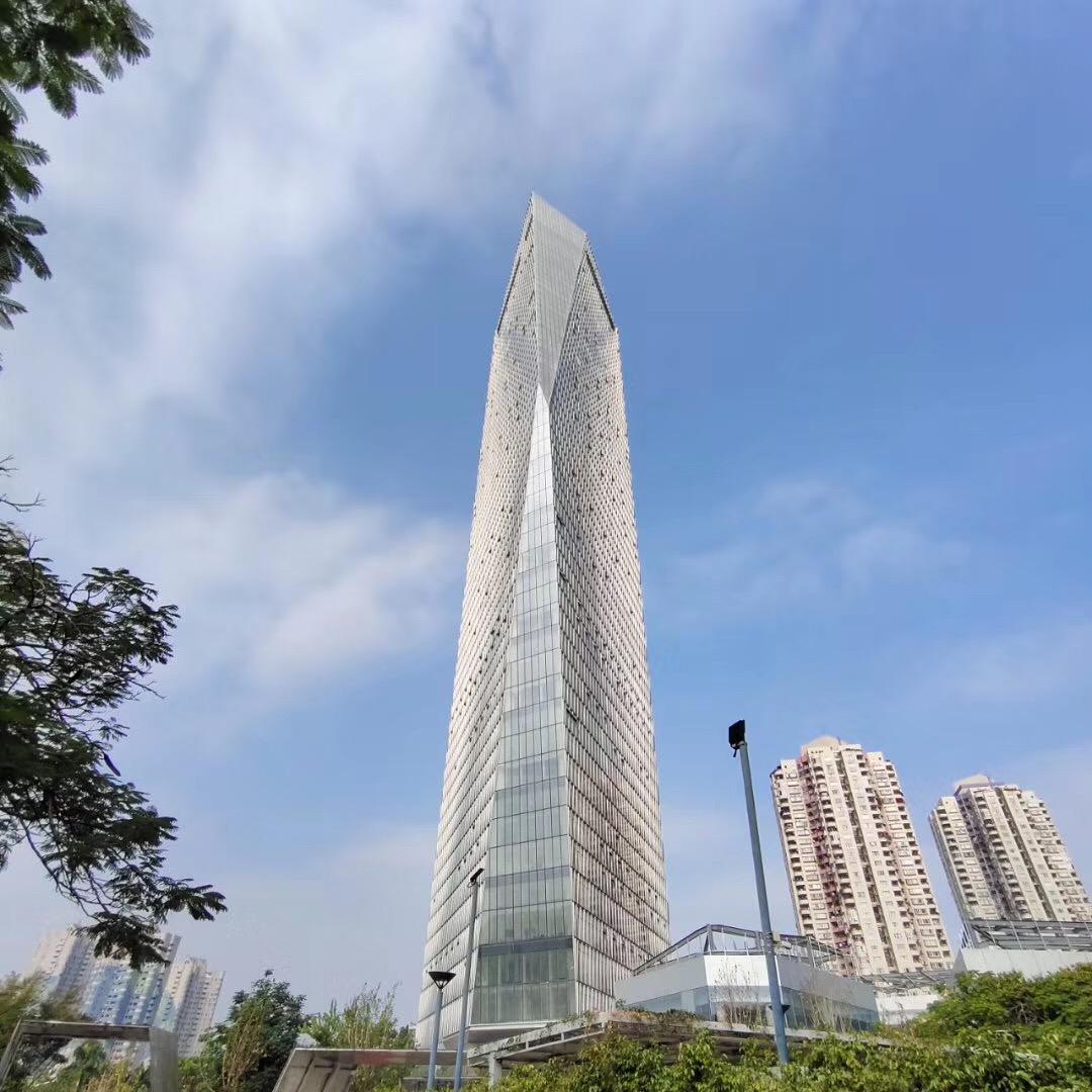 華僑城大廈