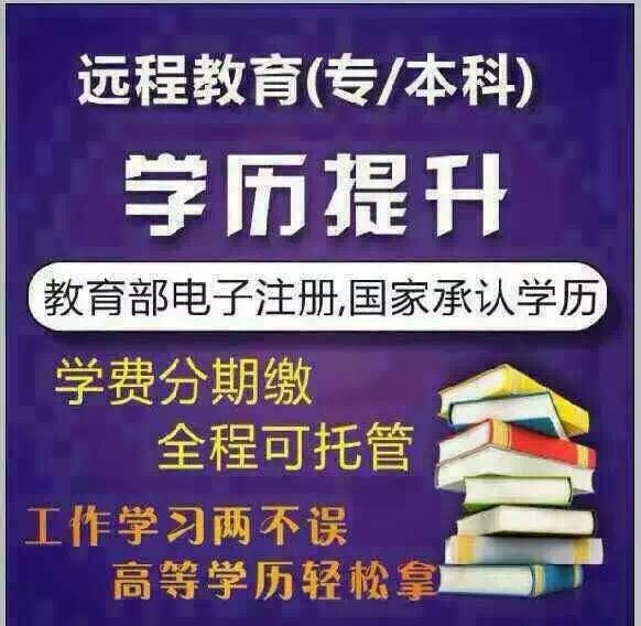 2020年延津县成人高考什么时间考试