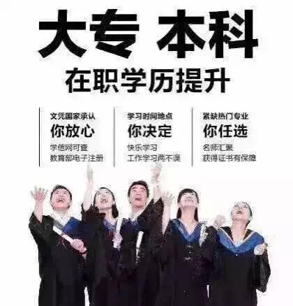2020年安阳县成人高考费用