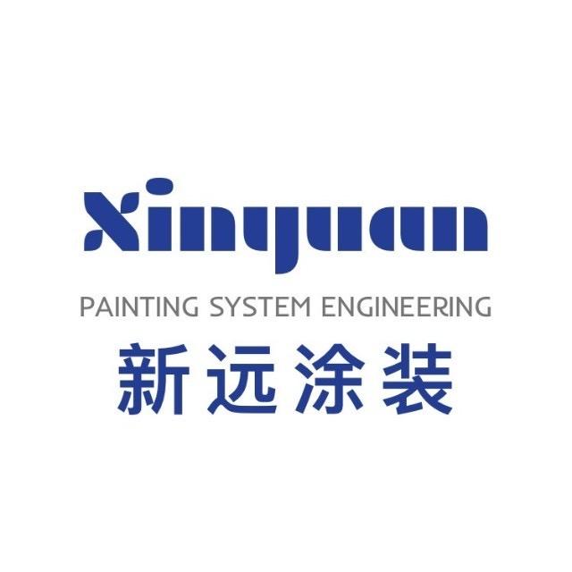 錦州市新遠涂裝設備制造有限公司