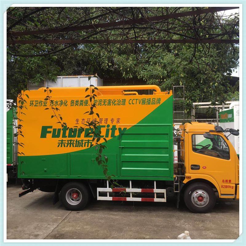 渣液分离式净化抽粪车节约大量运输成本