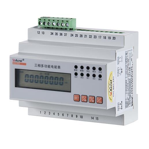 4模數單相導軌電能表 儲能計量電表 可用于事業單位電能管理的考核