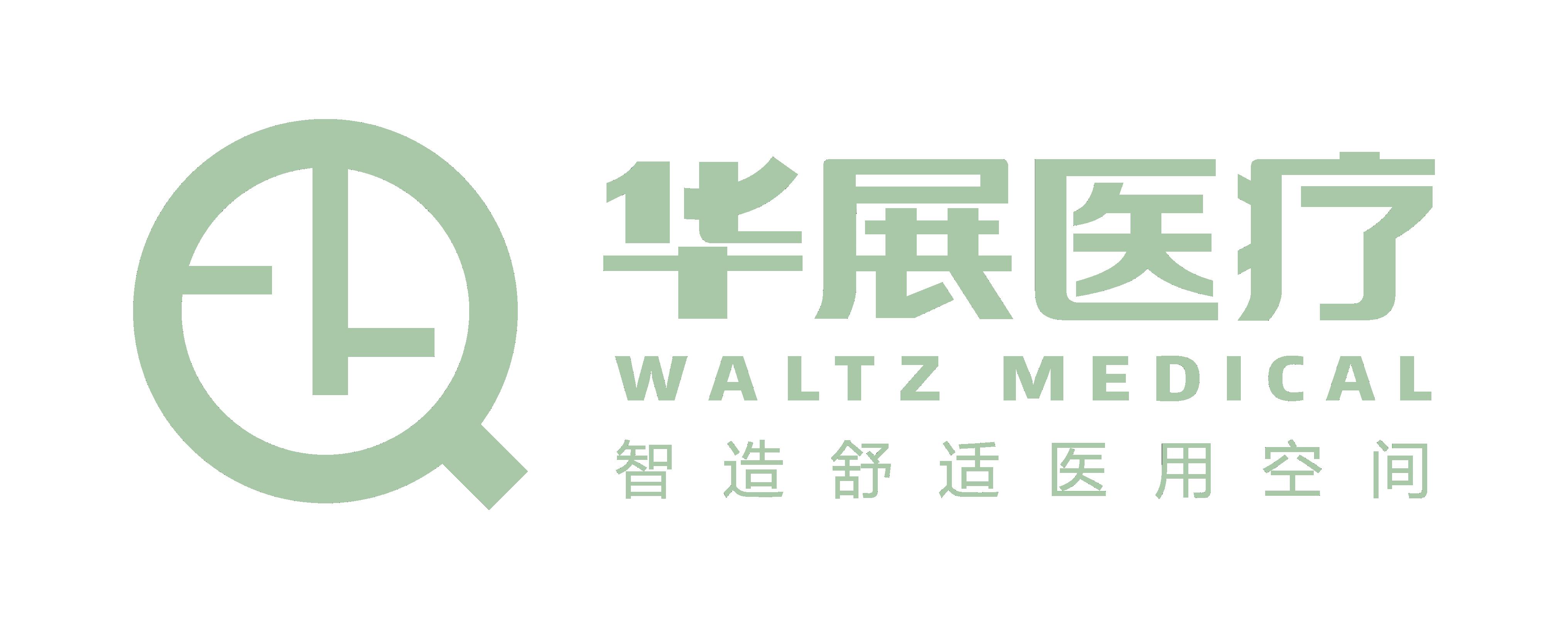 廣東華展家具制造有限公司