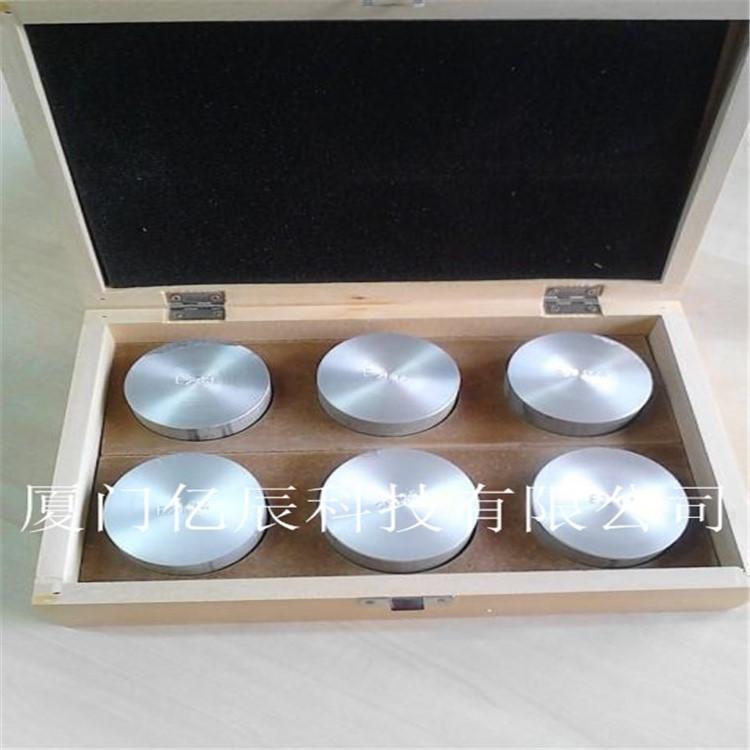 北京國產光譜標樣價格 標準品