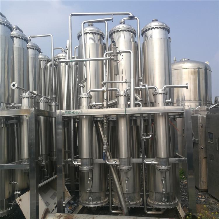 濃縮器 二手多效濃縮蒸發器規格