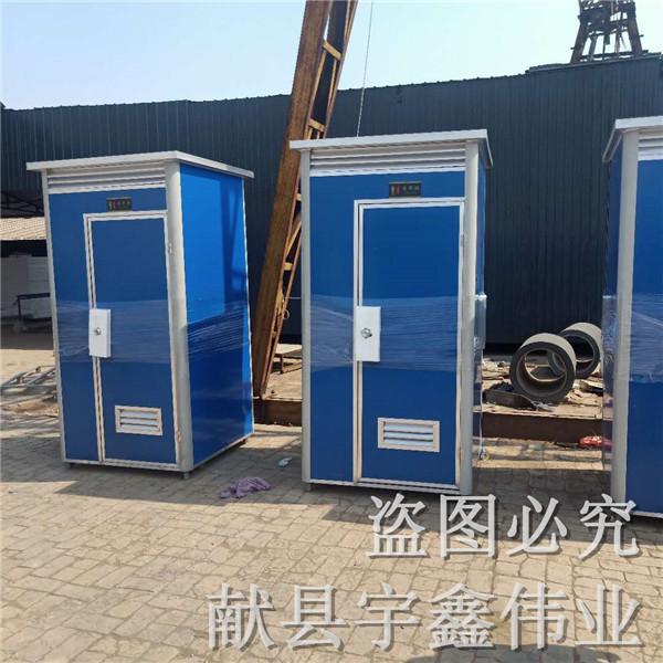 邯鄲工地移動廁所廠家