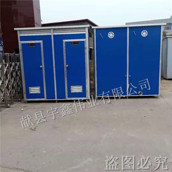 河北簡易移動廁所廠家——臨時廁所