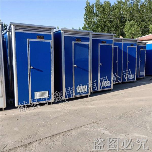北京臨時移動廁所廠家