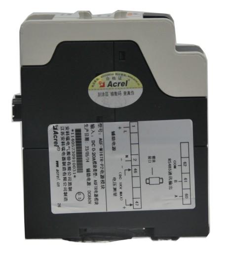 光伏電站智能采集裝置 光伏采集器如何連接手機 廠家直銷 價格優惠