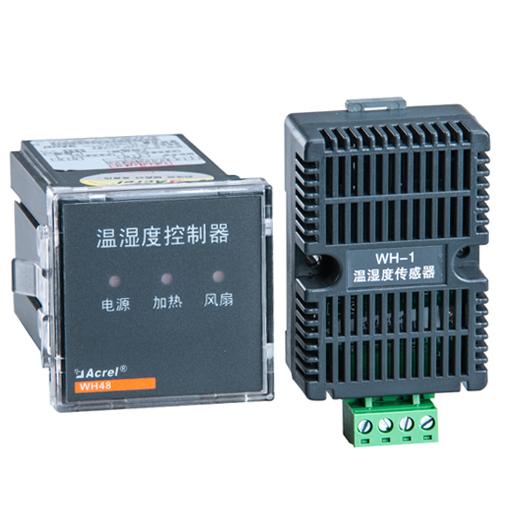 智能溫濕度控制器用途 適用于各個行業和領域的溫濕度測量控制儀表