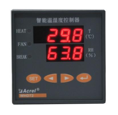 北京溫濕度控制器供應商 適用于各個行業和領域的溫濕度測量控制儀表