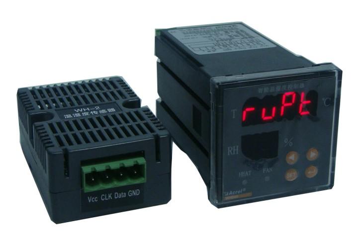 智能溫濕度控制器經銷商