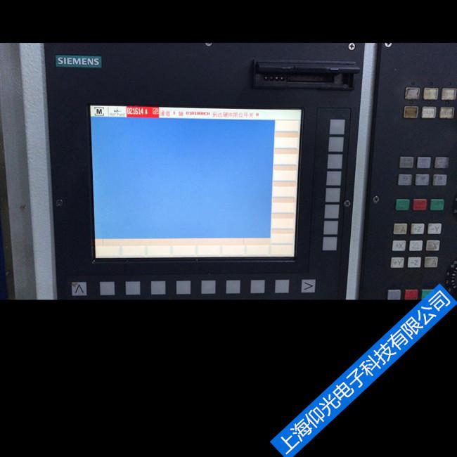 西門子數控系統顯示器維修故障 6FC5500-0AA00-1AA0免費檢測