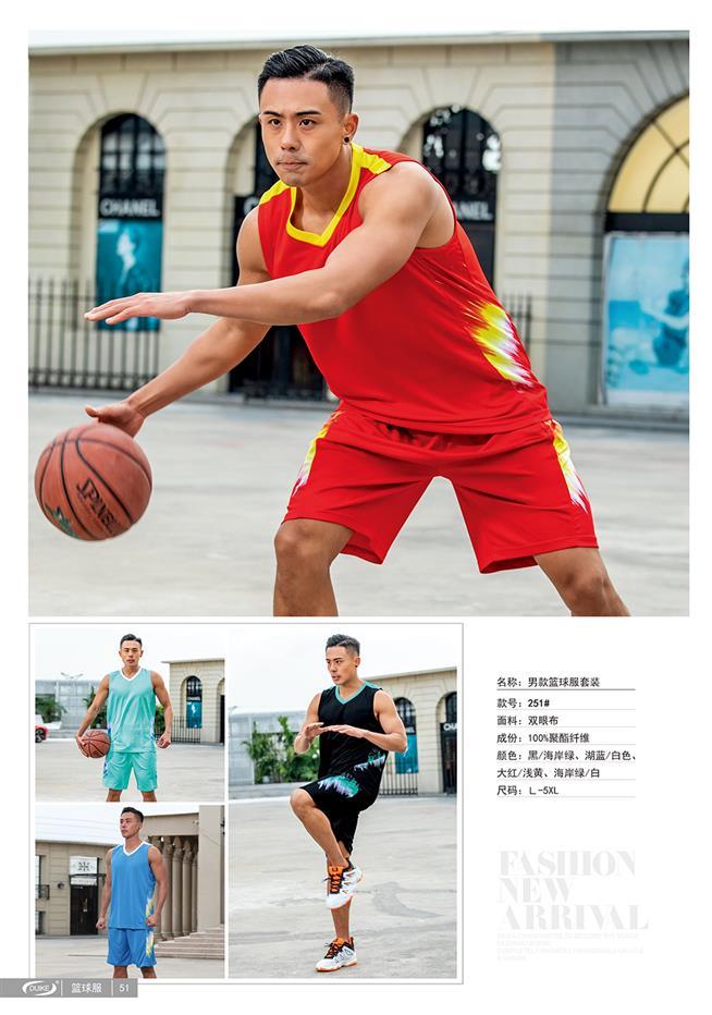 球服生產 貴陽足籃球乒羽排球服定制廠家定做 排球服