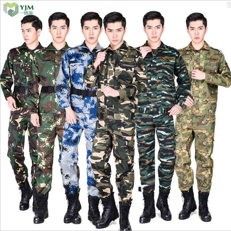 柳州迷彩軍訓服