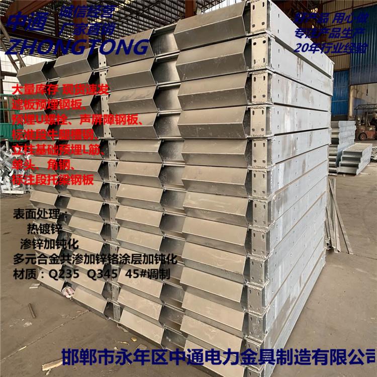 南京建筑幕墙预埋件价格