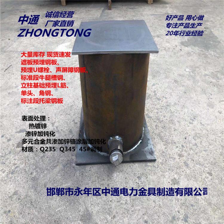宁波桥梁临时支座厂家