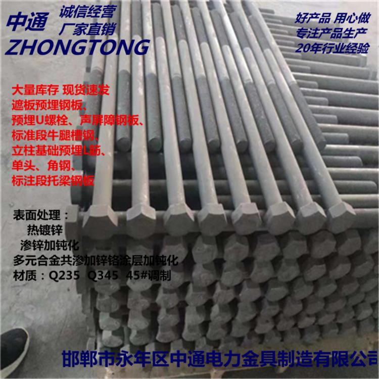北京地脚螺丝价格