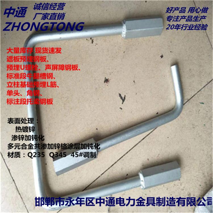 重庆高铁桥梁墩身吊围栏价格