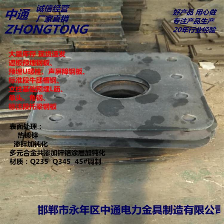 武汉渗锌接触网钢板拉线锚板规格