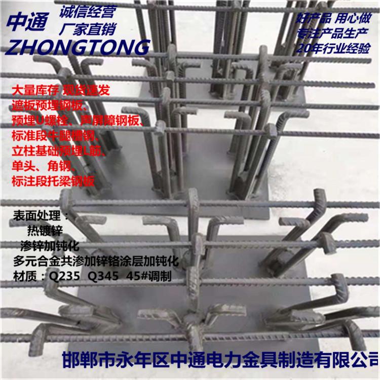 广州桥梁支座预埋钢板报价