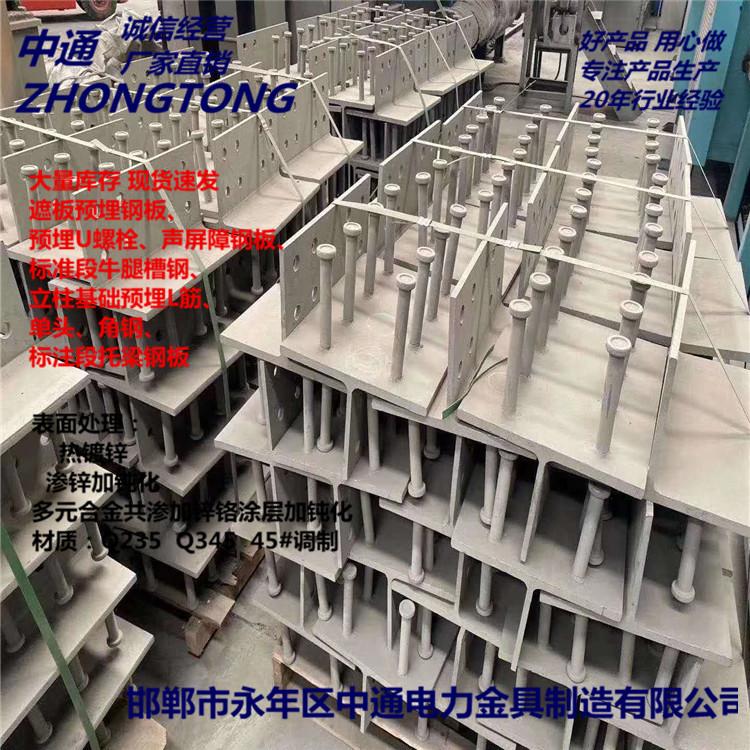 钢结构横梁安装钢横梁报价
