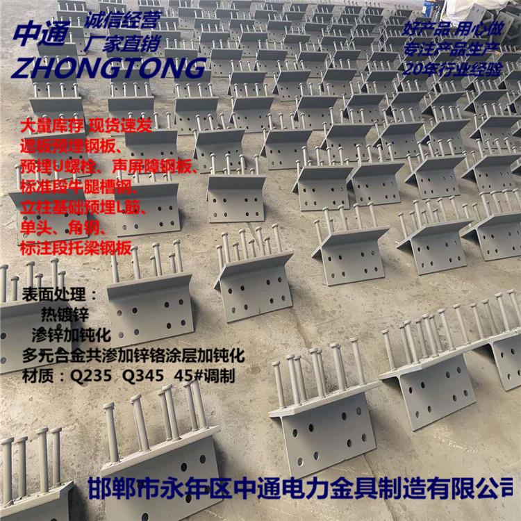 上海怎么安装防落梁挡块厂家