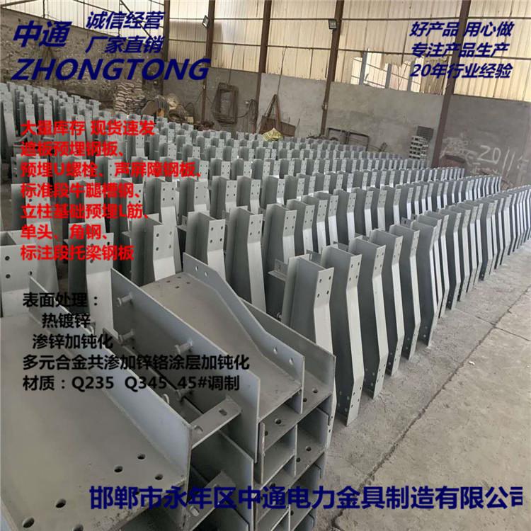 沈阳铁路钢横梁钢横梁规格