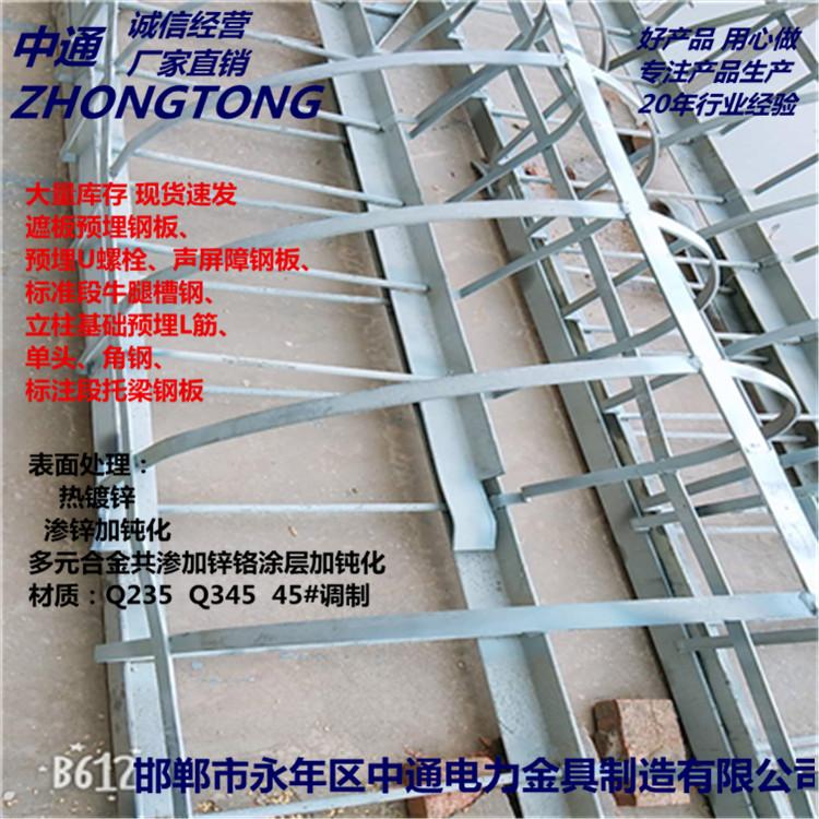 重庆什么是墩身吊围栏