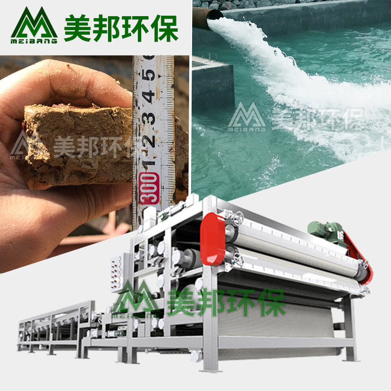 潍坊洗沙泥浆压干机设备厂