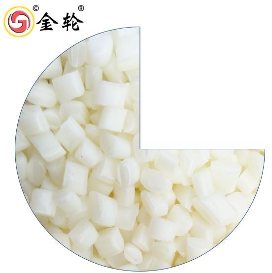 郑州塞盘链条尼龙66料厂家