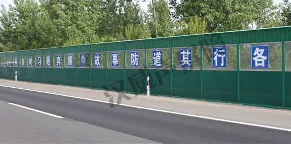 桂林公路声屏障