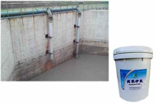 方山丙乳砂漿_水利工程聚丙烯酸脂乳液砂漿